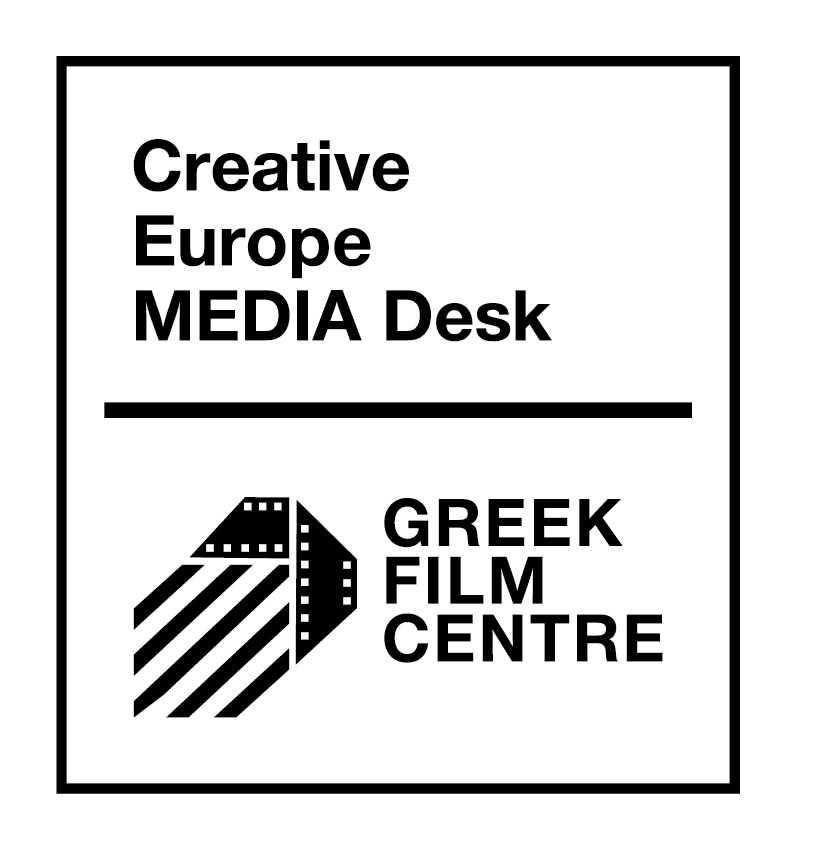 Greek Film Centre 2021